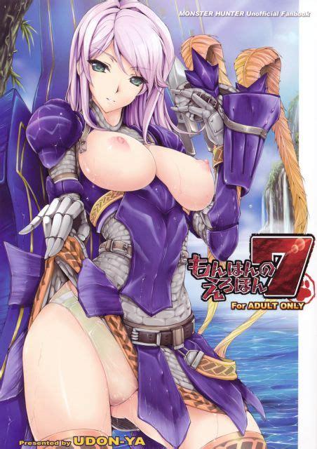 monhan no erohon 7 by kizuki aruchu etc read online hentai doujinshi hitomi la