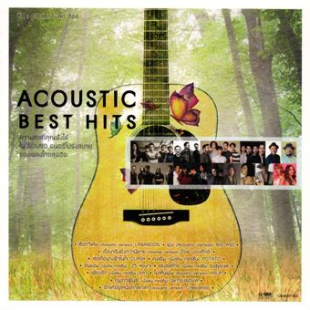 Cd Audio สตริง  Gmm  Acoustic Best Hits (2017