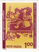 indian philately digest stamps commemorating  journey