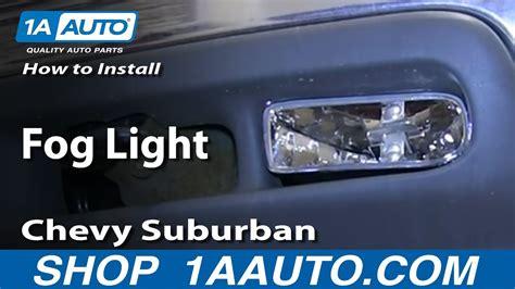 replace fog light   chevy suburban youtube