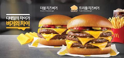 Delicious deals for delicious meals. 맥도날드, 한정판 신메뉴 '트리플 치즈버거' 출시 | Save Internet ...