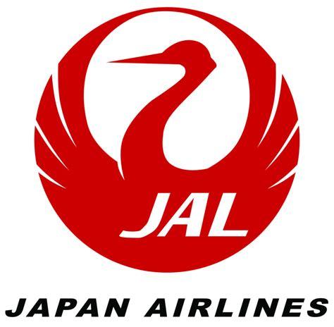 世界で一番 クールなロゴの航空会社は 格好良いロゴの航空会社ベスト30 ランキング マニアックス
