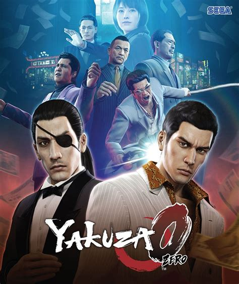yakuza  archives gamerevolution