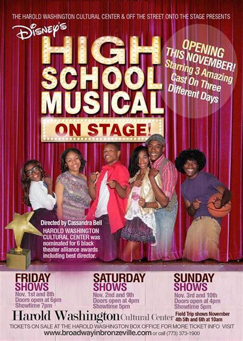 disneys high school musical chicago teachers union