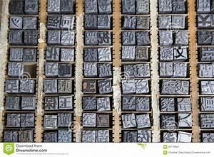 Japanische Vasen Stempel : japanische stempel japanisches alphabet stockbild bild von konzept stempel 58778823 ~ Watch28wear.com Haus und Dekorationen
