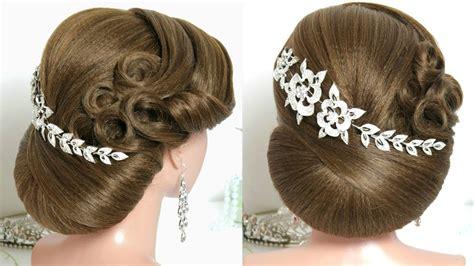 Bridal Hairstyle For Long Hair Tutorial. Trendy Wedding