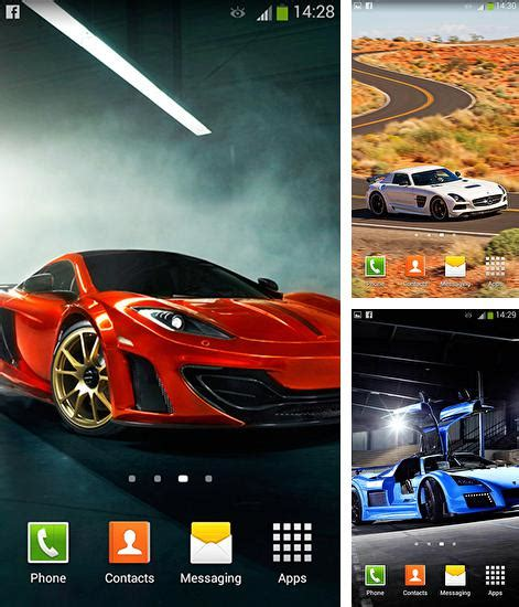 Android Auto Live Wallpapers