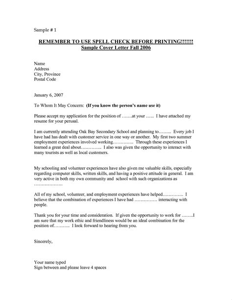 To Whom It May Concern Receptionist Position Letter | To Whom It May Concern Letter