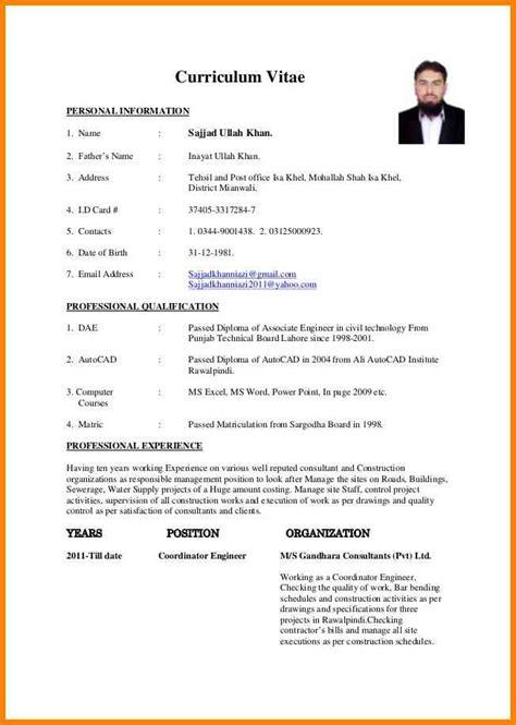 resumes for experienced engineers 7 engineer resume format for experienced cashier resumes