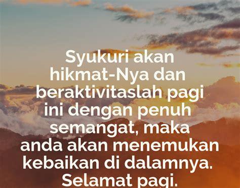 gambar kata pagi semangat ucapan selamat pagi  bijak  gambar canva kata mutiara