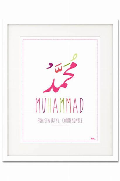 Arabic Mohammed Frame Muhammad Boy Names Meaning