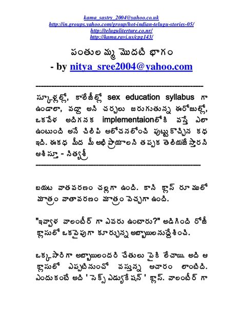 Indian Telugu Sex Stories Images Xxx