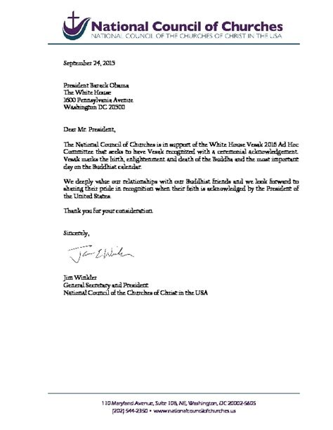 letter of support letters of support lbdfi