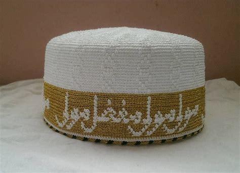 muffadal maula bohra design white golden topi dawoodi
