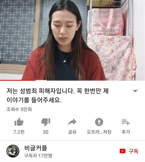 양예원촬영회엄상미맥심모델촬영회