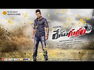 Race Gurram HQ Movie Wallpapers | Race Gurram HD Movie ...