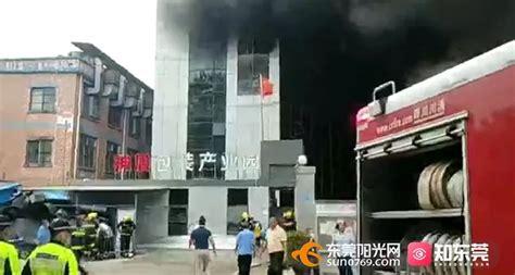 广东东莞一包装制品厂发生火灾 浓烟冲天_其它_长沙社区通