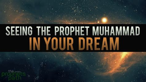 Seeing Prophet Dream