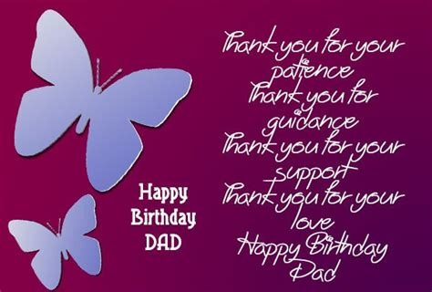 birthday quotes  dad  pictures quotes yard