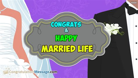congratulation messages  married couple