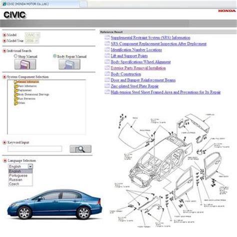 car repair manual download 2006 honda civic parental controls manual del taller honda civic 2006 2010 4 puertas descargar recetas