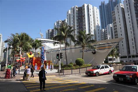 Ship Mall by Ship Shopping Mall Whoa Garden Hong Kong Photo Taken