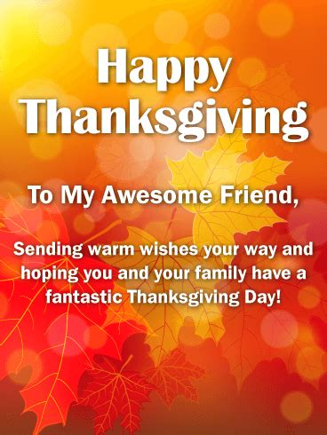 awesome friend happy thanksgiving card birthday