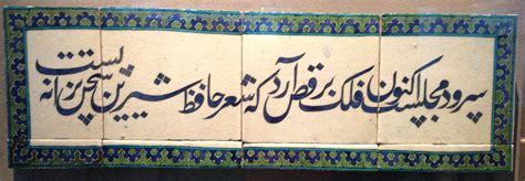 Poesia Persiana by Topipittori Quei Nuovi Quot Cosi Quot