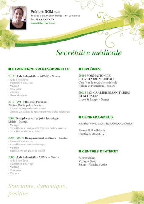 model de bureau secretaire modele exemple cv word secretaire medicale jpg 550 777