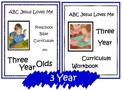abc jesus me 3 year preschool curriculum free for 309 | 3cf8081162449575b7789f46ae78aa9b
