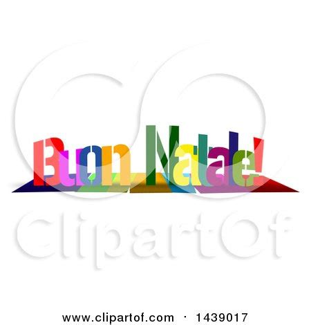 clipart buon natale macx s new royalty free stock illustrations clip page 1