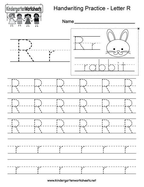 letter  writing worksheet  kindergarten kids