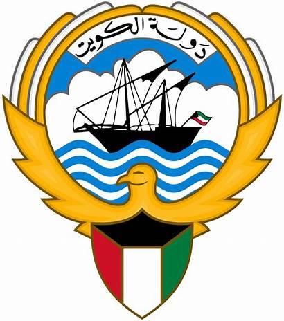 Kuwait Wikipedia Government Emblem Svg