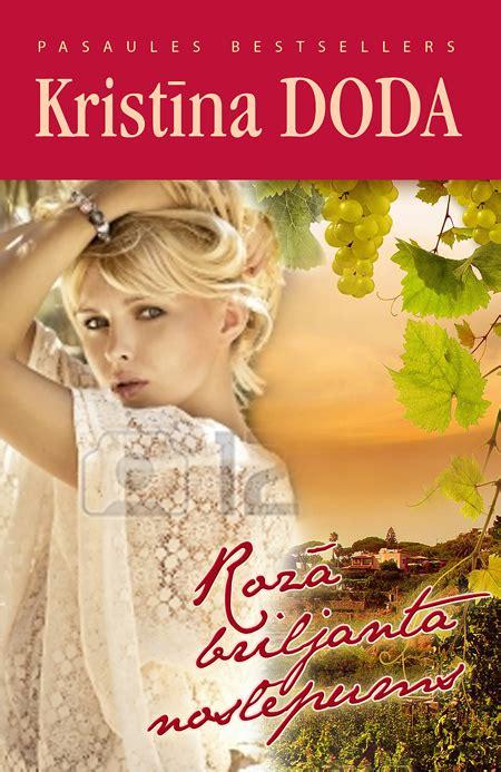 «Rozā briljanta noslēpums» читать онлайн книгу автора ...