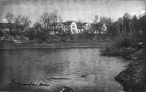 Skrundas pagasts