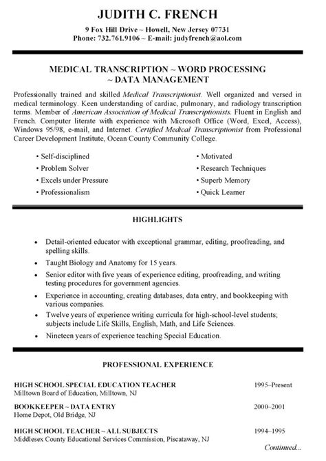 resume education section still in college resume template with special skills search useful lehrer vorlagen