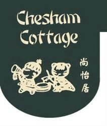 The Cottage Takeaway by Takeaway Menus In Chesham