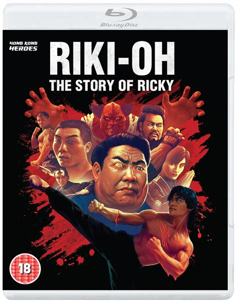 riki   story  ricky blu ray review scifinow  worlds  science fiction