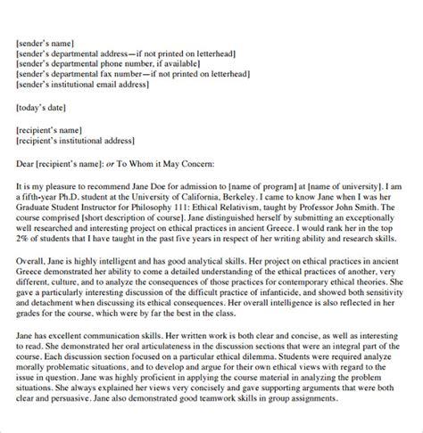 sample reference letter   student