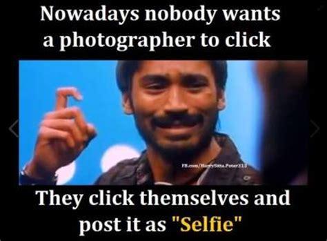 comedy memes  tamil image memes  relatablycom