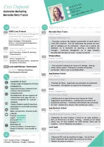 resume now account login account manager cv template upcvup