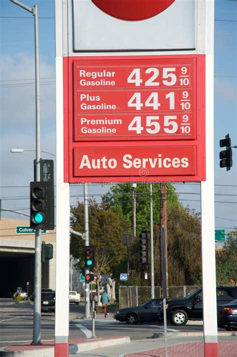 gas price   stock image image  gasoline premium