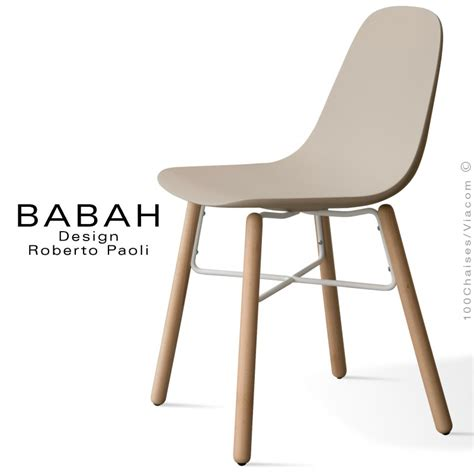 Chaise Design Pied Bois by Chaise Design Babah Wood Pieds Bois Naturel Assise Coque