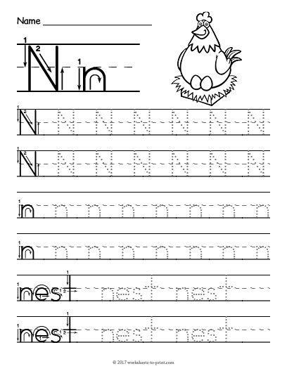 N Printable Worksheets Kids Tracing Uppercase Letters N  Printable Pages