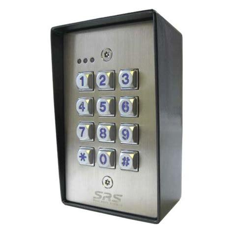 srs dcss door access control keypad vandal resistant