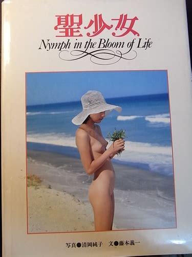 kiyooka sumiko 0 hot girls wallpaper free download nude photo gallery