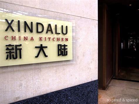 [shanghai] Xindalu 新大陸 At Hyatt On The Bund  Sugared & Spiced
