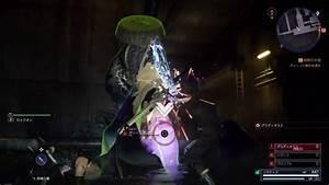 Final Fantasy XV Yojimbo Boss Battle Level 46 Fight