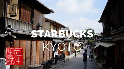 starbucks  japan style kyoto letters  japan