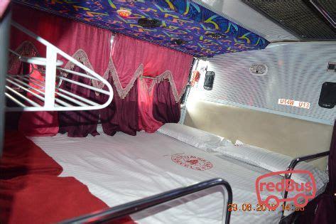 humsafar travels  bus ticket booking bus